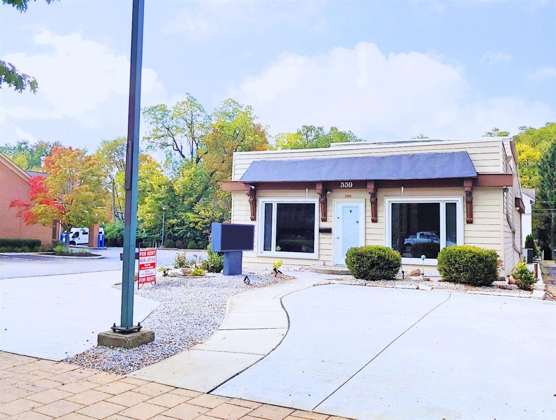 Photo of 559 High Street, Worthington, OH 43085 (MLS # 221036738)