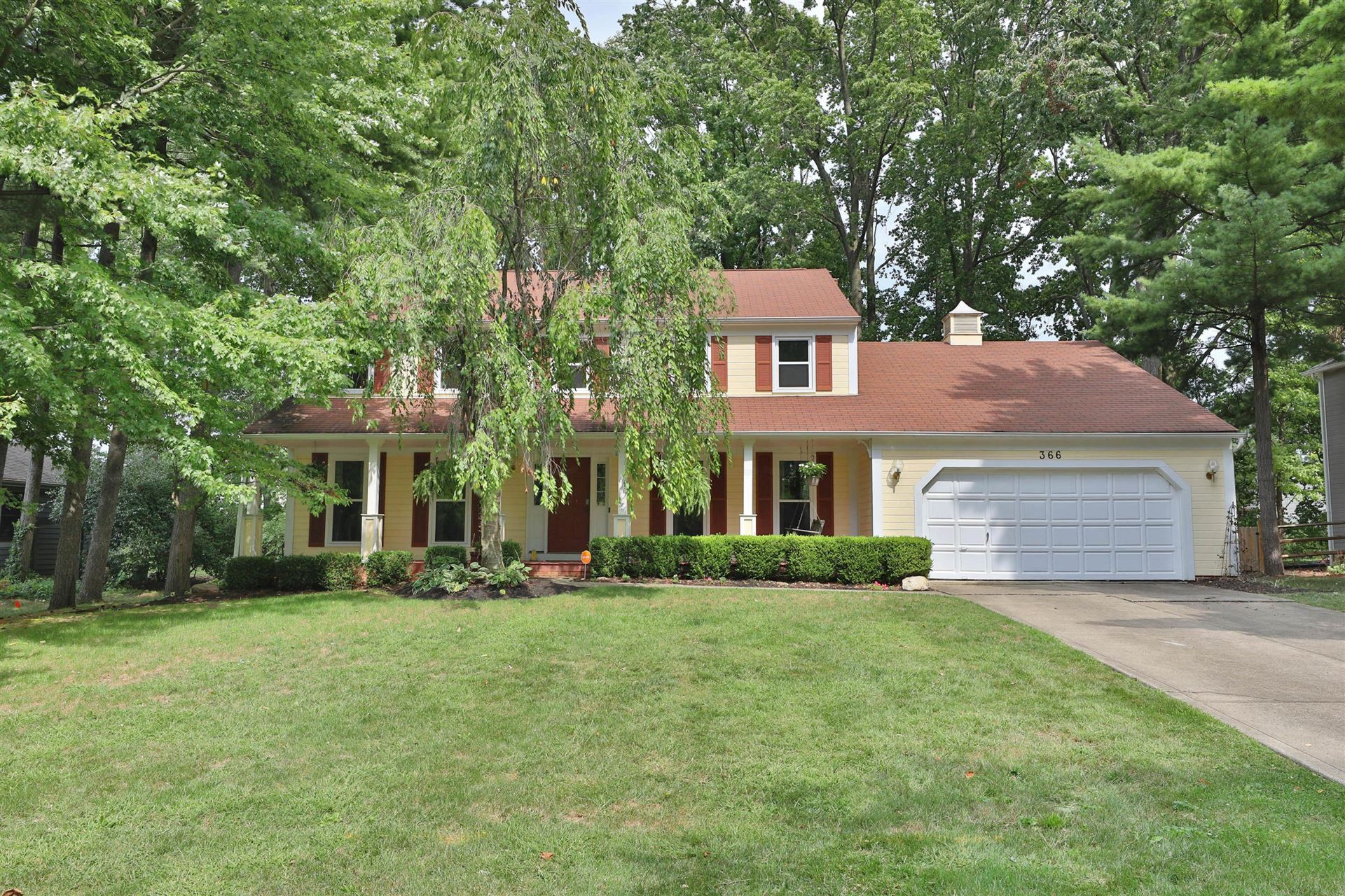 366 Bailey Place, Columbus, OH 43235 - MLS#: 220031805