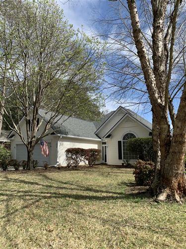 Photo of 4056 Harleston Green Lane, Mount Pleasant, SC 29466 (MLS # 21017527)
