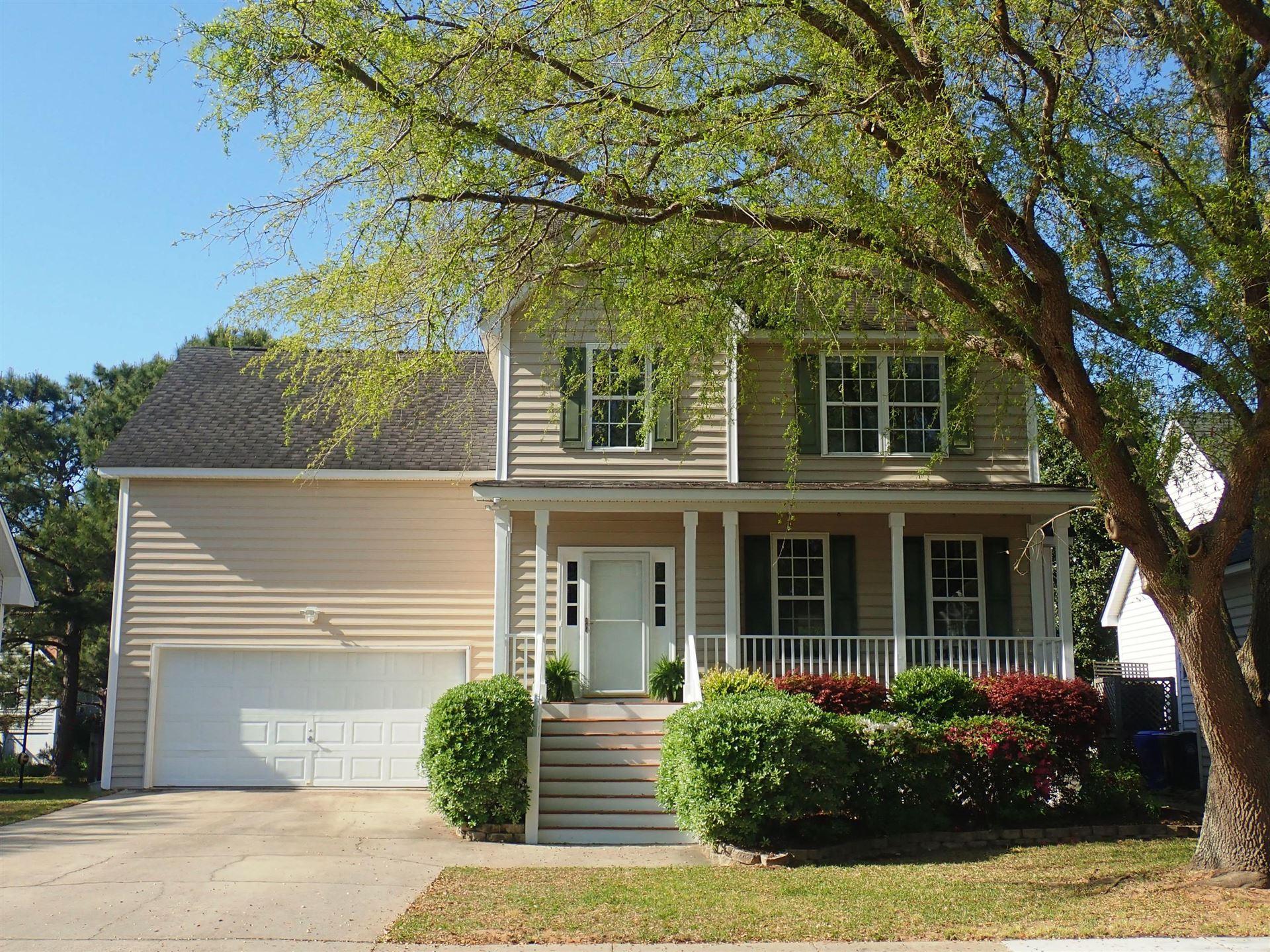1242 Caperton Way, Charleston, SC 29412 - MLS#: 21017778