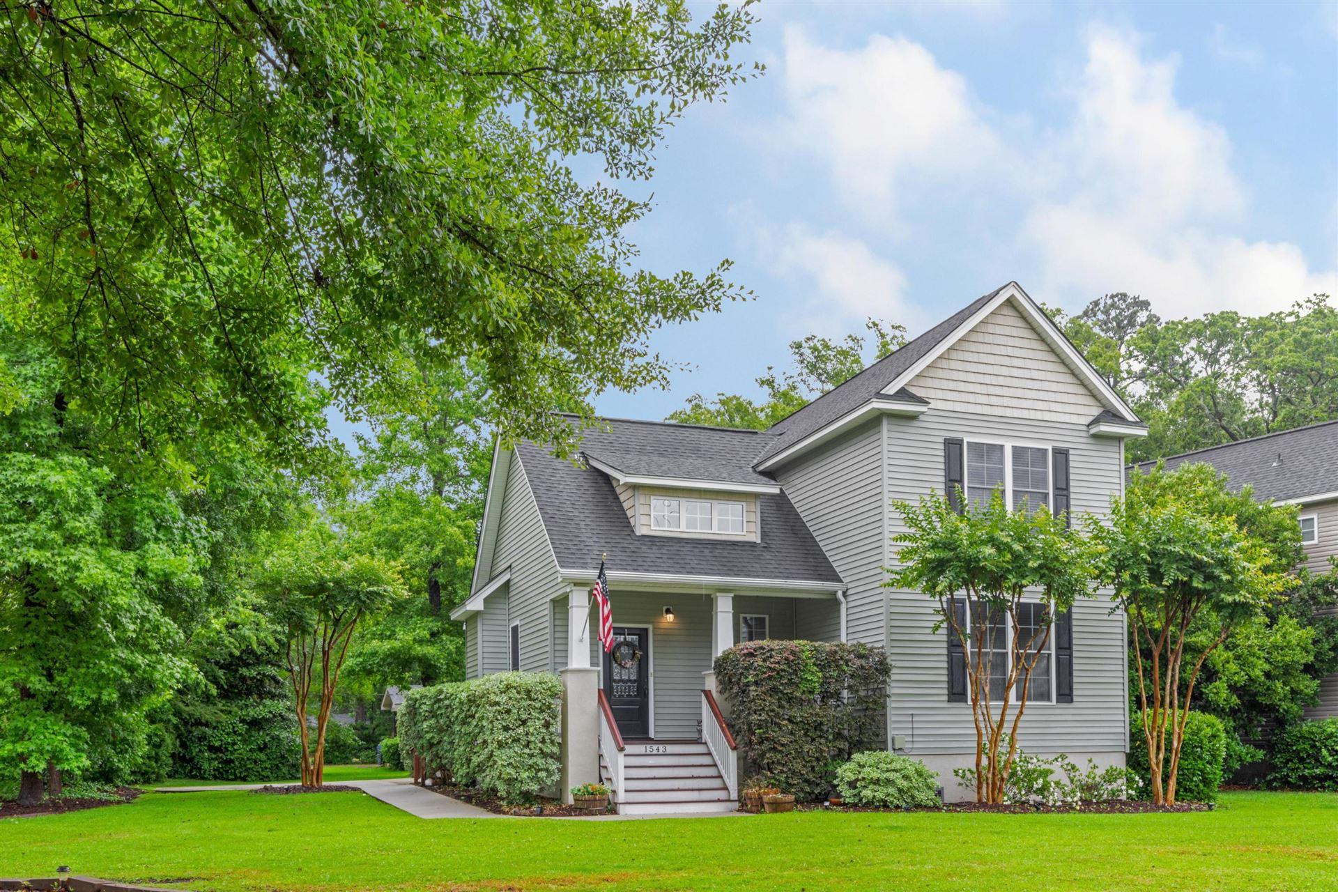 1543 Lynton Street, Charleston, SC 29412 - MLS#: 21012913
