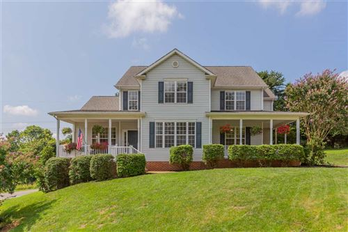 Photo of 1758 VERONA DR, CHARLOTTESVILLE, VA 22911 (MLS # 607190)