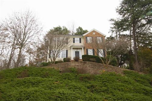 Photo of 1657 APPIAN WAY, CHARLOTTESVILLE, VA 22911 (MLS # 601245)