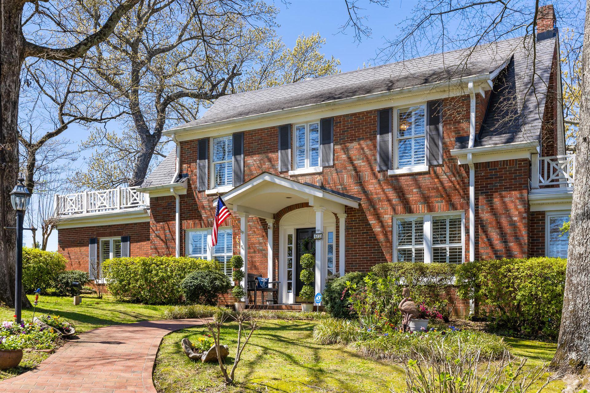 63 S Crest Rd, Chattanooga, TN 37404 - MLS#: 1333364