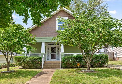 Photo of 2108 Oak St, Chattanooga, TN 37404 (MLS # 1341383)