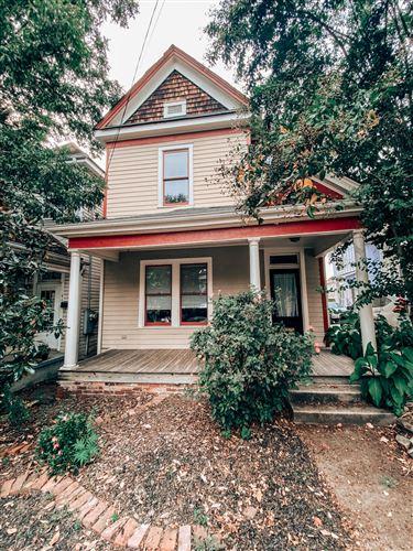 Photo of 907 Magnolia St, Chattanooga, TN 37403 (MLS # 1324657)