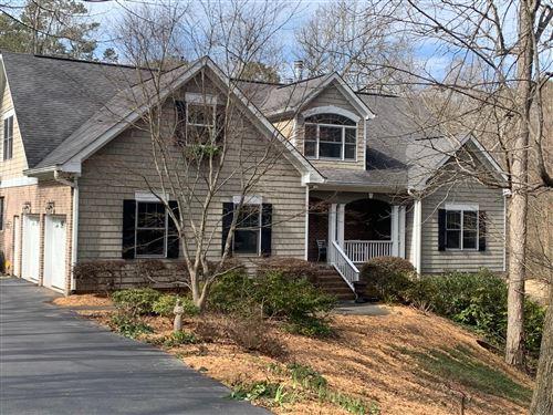 Photo of 3401 Kings Cove Ln, Chattanooga, TN 37416 (MLS # 1331724)