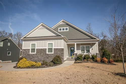Photo of 8665 Skybrook Dr, Ooltewah, TN 37363 (MLS # 1328792)