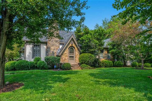 Photo of 6725 Kenwood Road, Madeira, OH 45243 (MLS # 1709076)