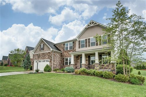 Photo of 6797 Graybirch Knoll, Liberty Township, OH 45011 (MLS # 1662112)
