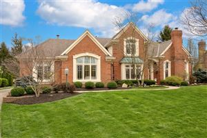 Photo of 7309 Country Club Lane, West Chester, OH 45069 (MLS # 1630602)