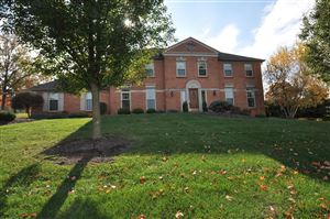 Photo of 3725 Sherbrooke Drive, Evendale, OH 45241 (MLS # 1643754)