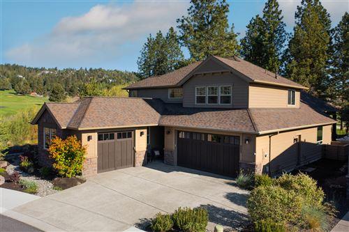 Photo of 2552 NW Majestic Ridge Drive, Bend, OR 97703 (MLS # 220123059)