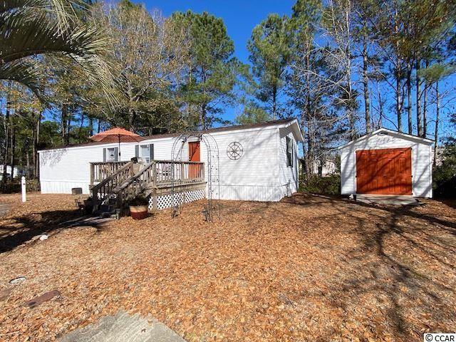 546 Folly Estates Dr., Myrtle Beach, SC 29588 - MLS#: 2103039