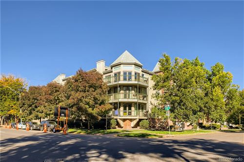 Photo of 1705 Gaylord Street #205, Denver, CO 80206 (MLS # 6068153)