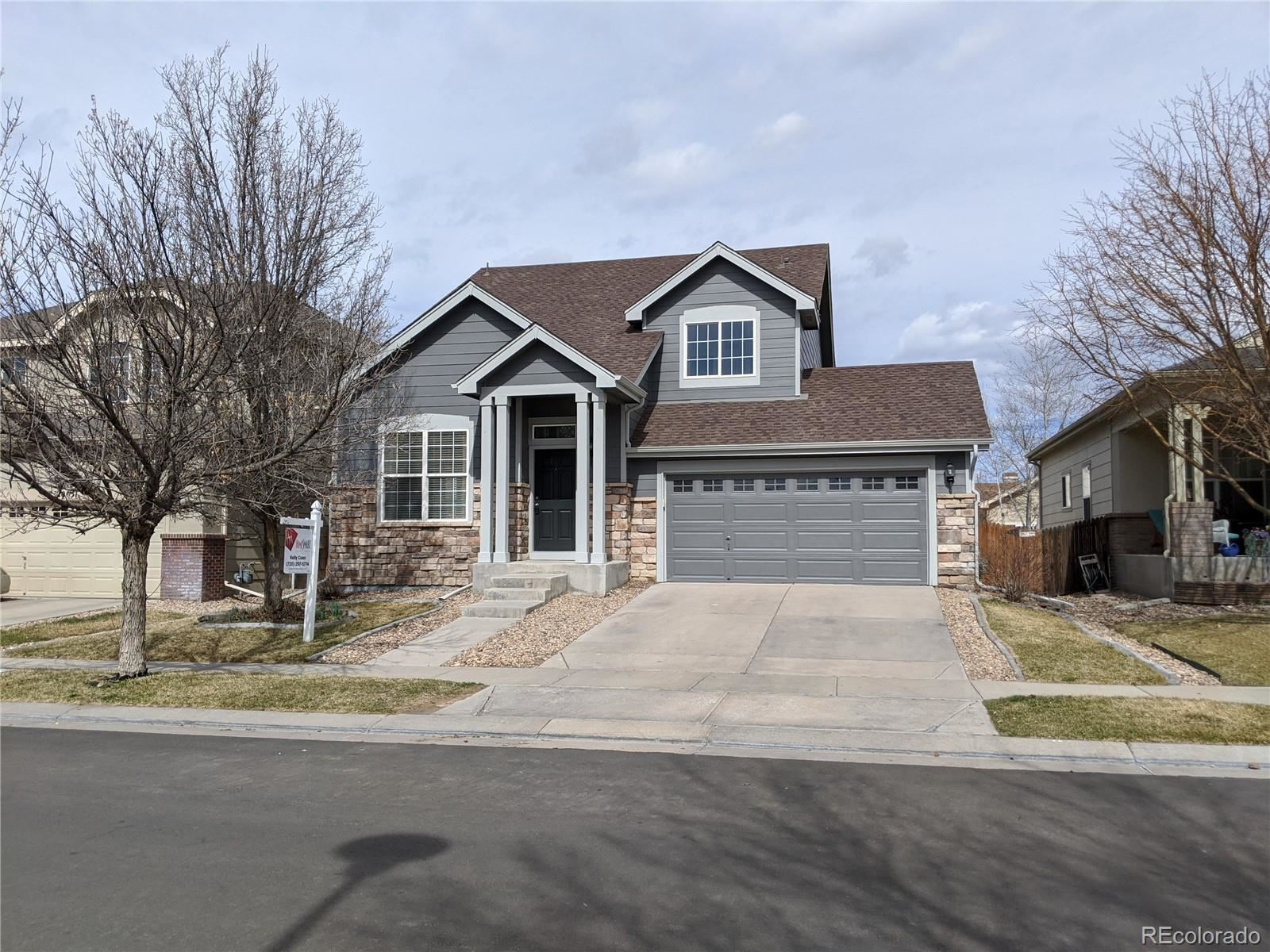 10069 E 112th Way, Commerce City, CO 80640 - #: 6303778