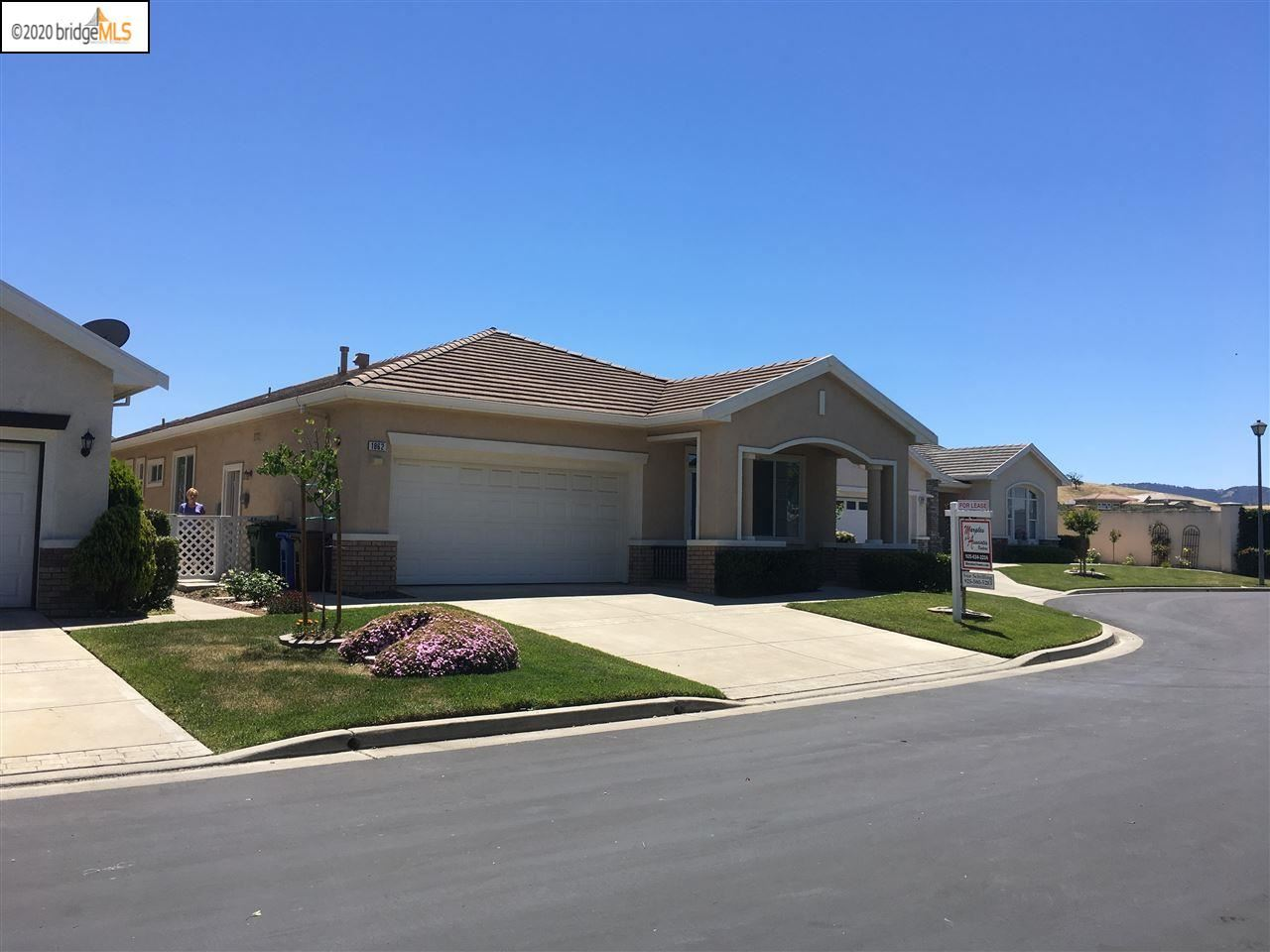 Photo of 1862 Tangier Ter, BRENTWOOD, CA 94513 (MLS # 40906448)