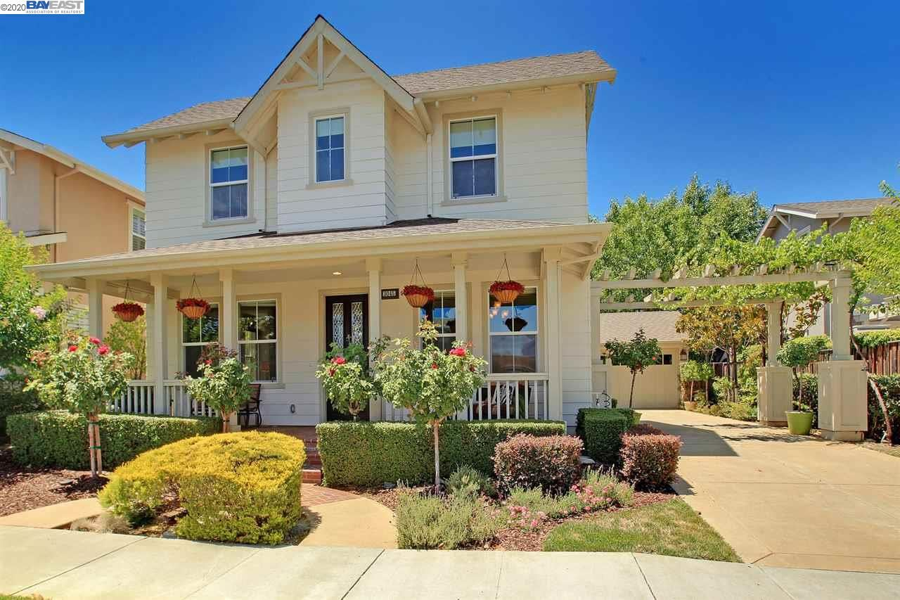 Photo of 3045 Rivers Bend Cir, LIVERMORE, CA 94550 (MLS # 40911517)