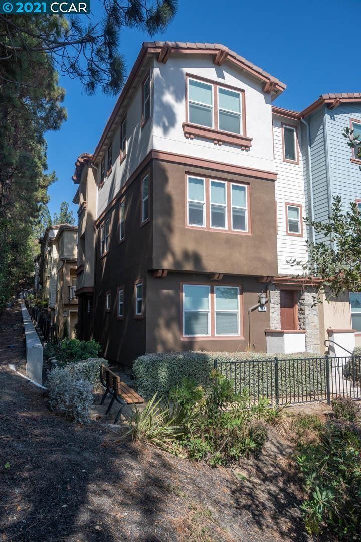 255 Ryan Terrace, San Ramon, CA 94583 - #: 40971859