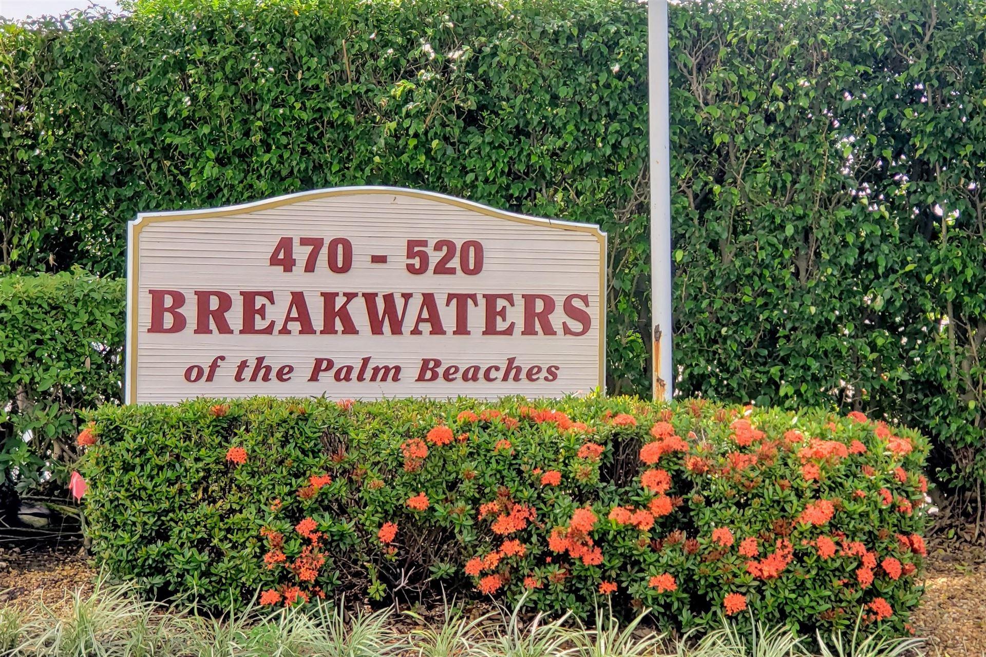 480 Executive Center Drive #5-C, West Palm Beach, FL 33401 - MLS#: RX-10731288