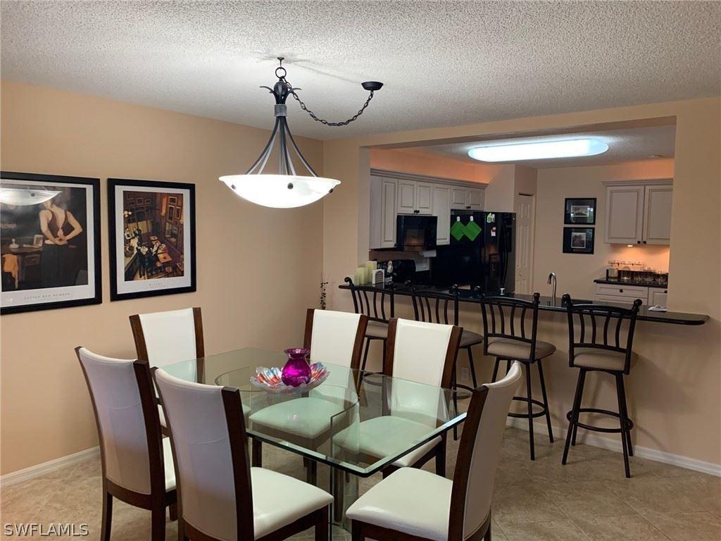 Photo of 9435 Sunset Harbor Lane #213, FORT MYERS, FL 33919 (MLS # 220063423)