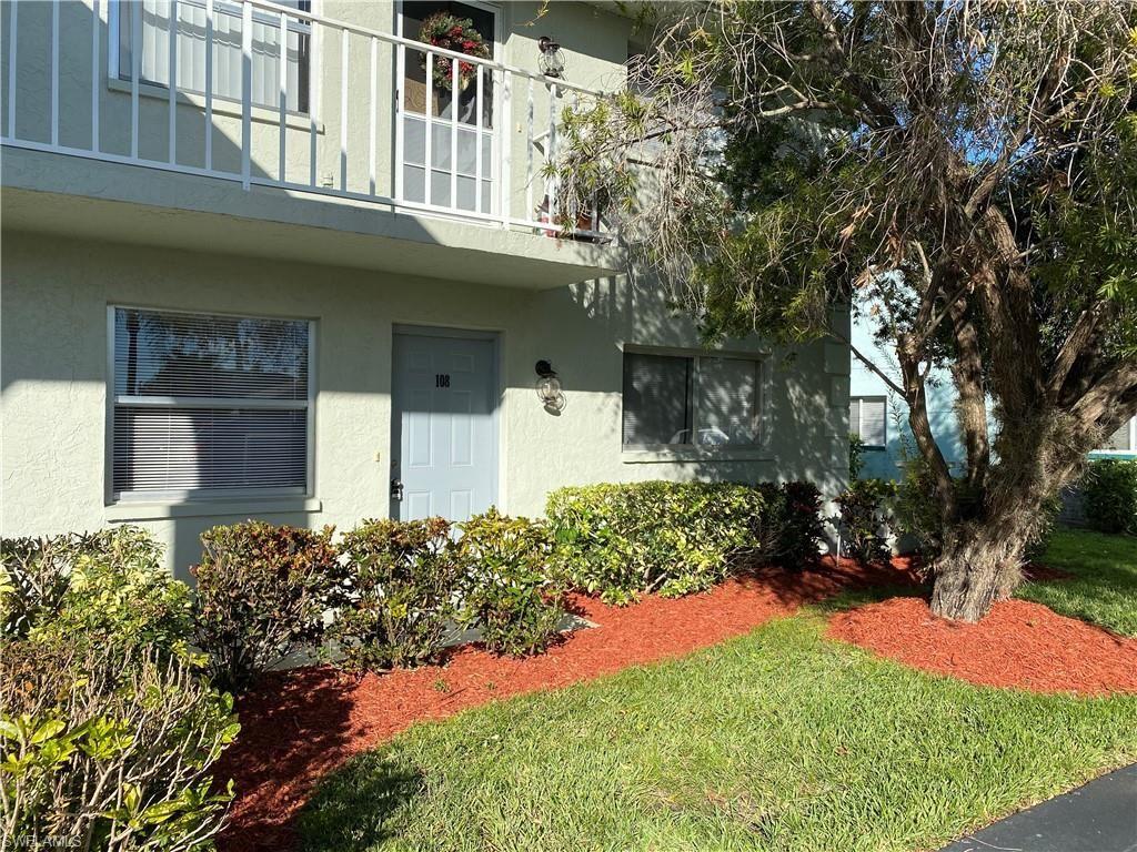 839 SW 48th Terrace #108, Cape Coral, FL 33914 - #: 220078559