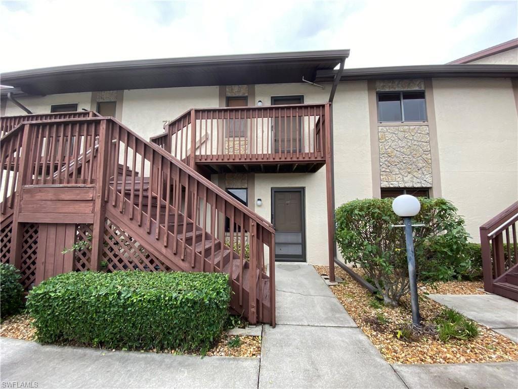 713 SW 47th Terrace #103, Cape Coral, FL 33914 - #: 220079750
