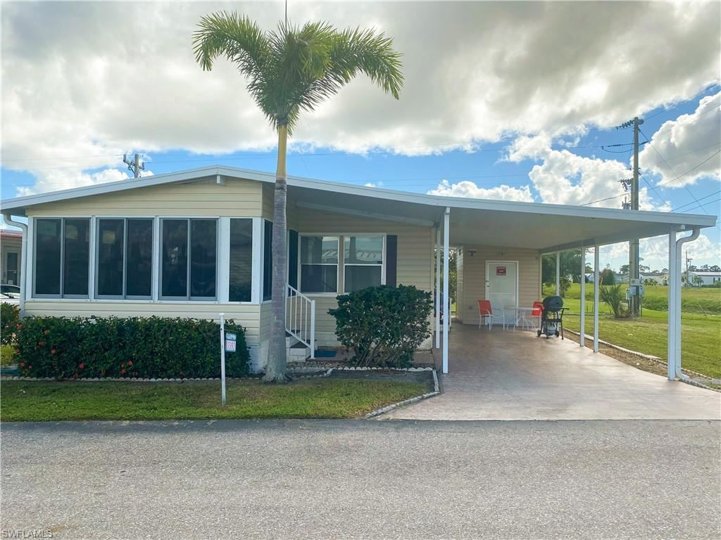 3592 Celestial Way, North Fort Myers, FL 33903 - #: 220074889