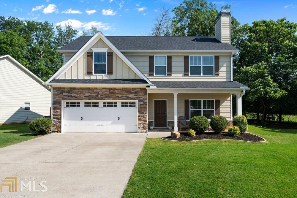 14 Cottage Walk, Cartersville, GA 30121 - #: 8798005