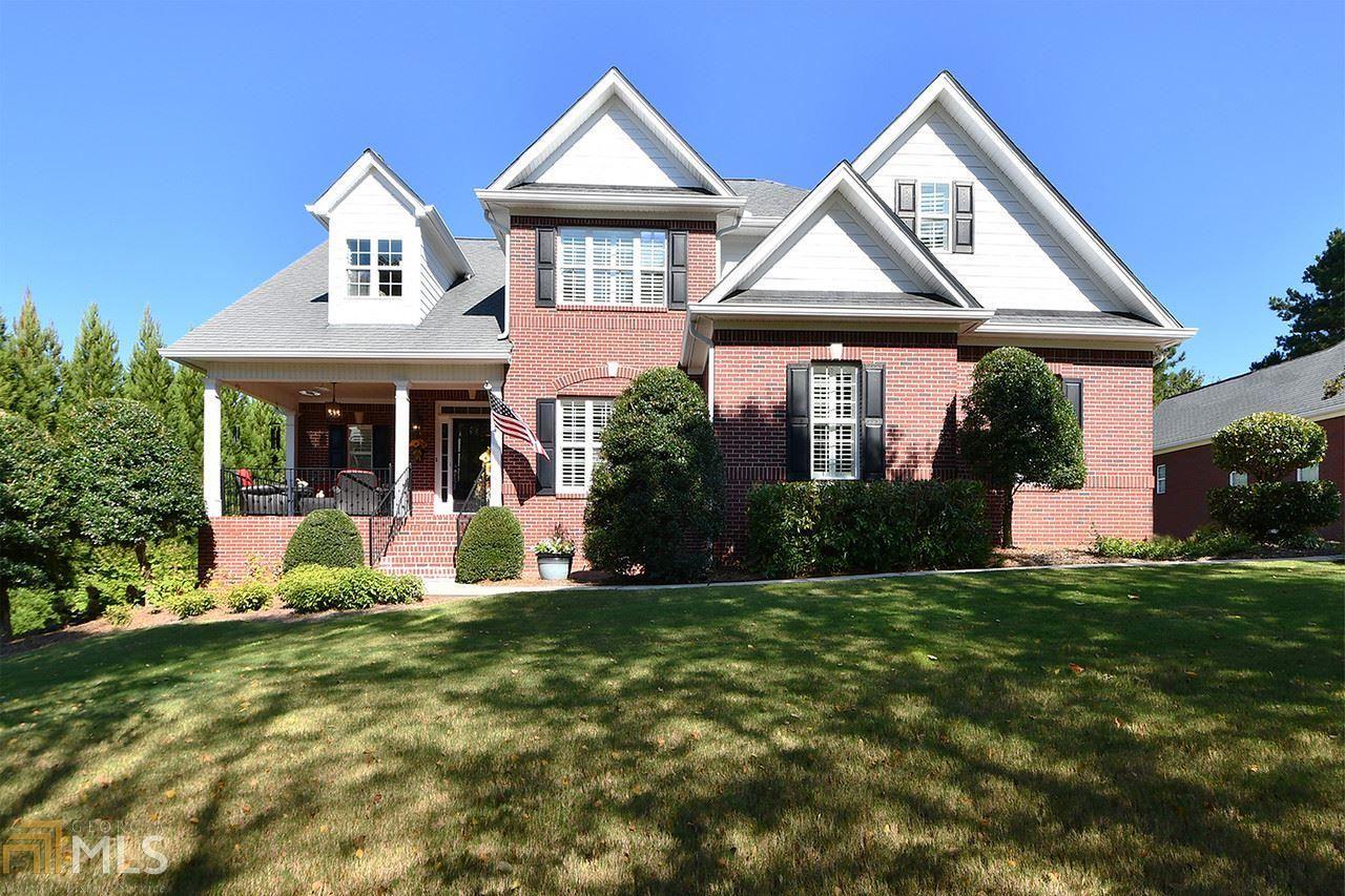 208 Birkdale Blvd, Carrollton, GA 30116 - MLS#: 8876033