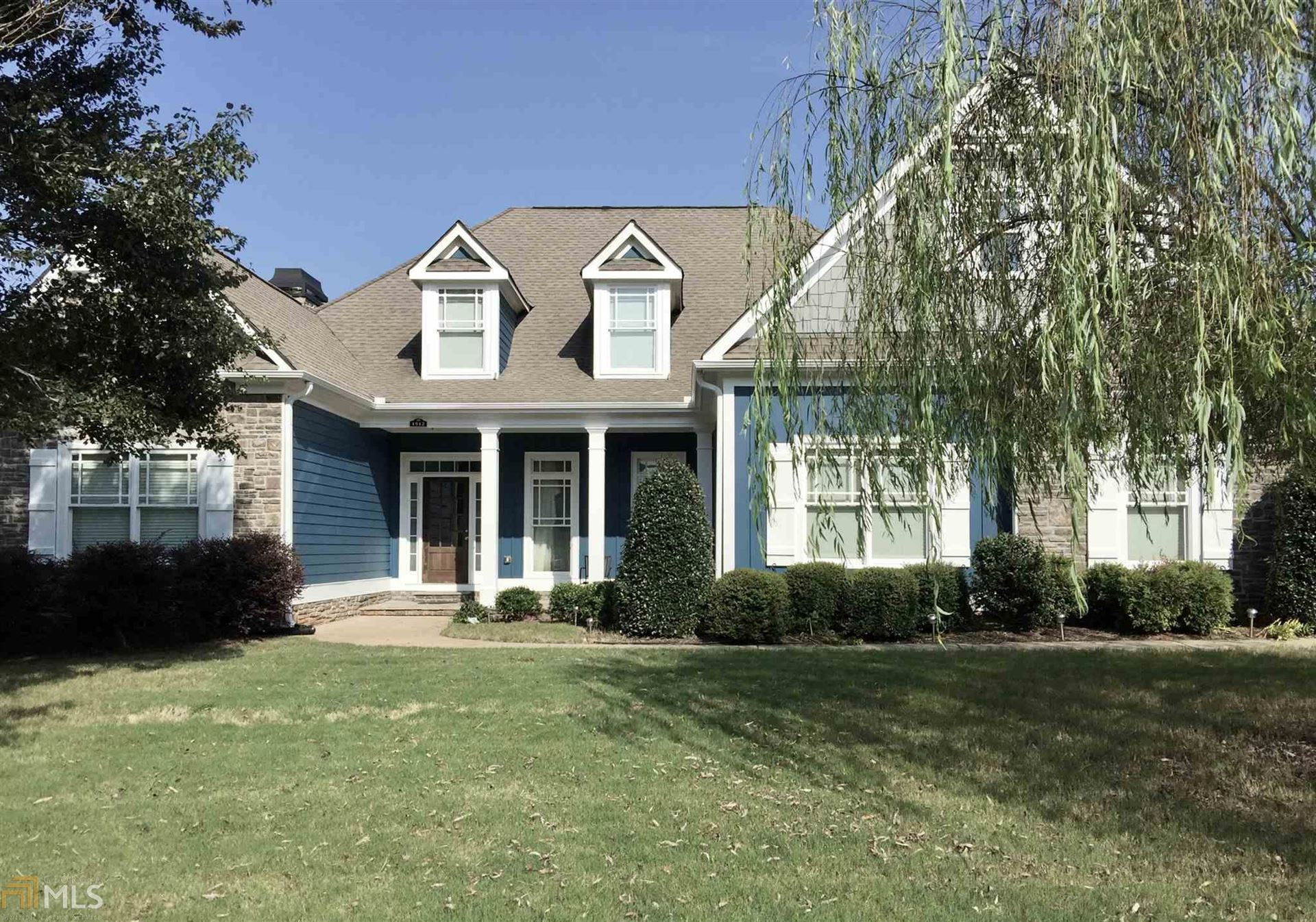 1512 Highland Creek Dr, Monroe, GA 30656 - #: 8727039