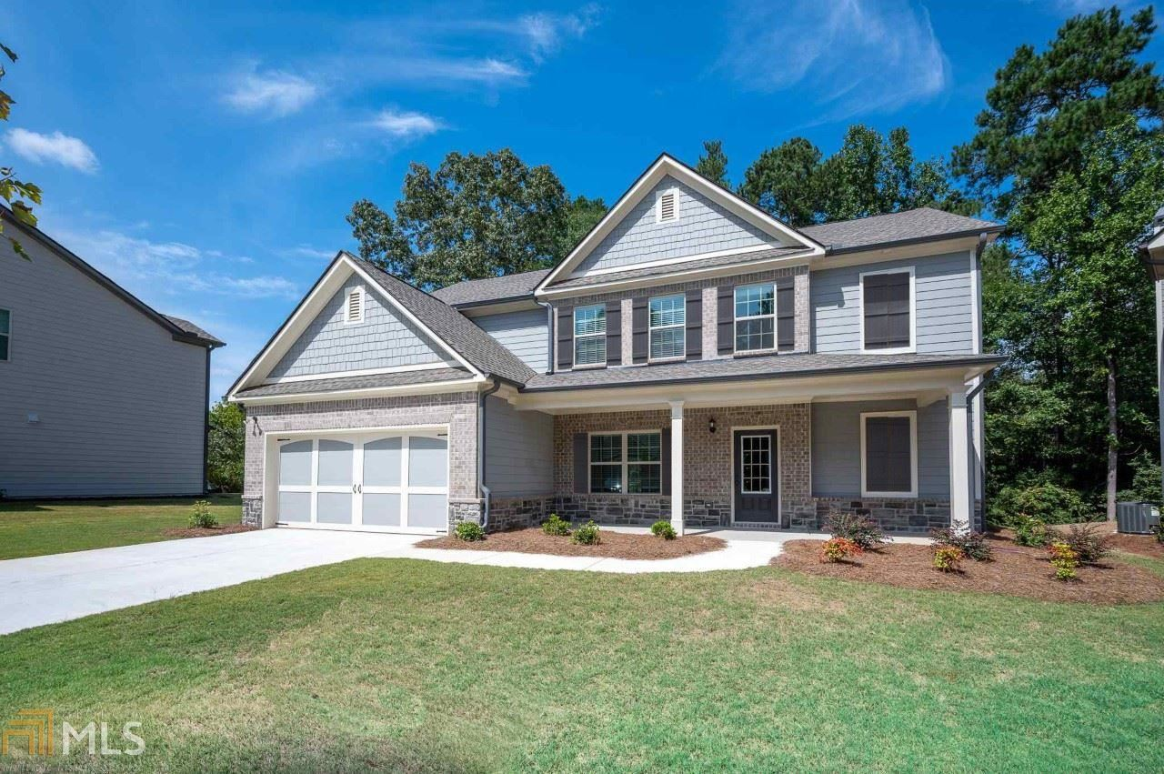 1498 Cozy Cove Ln, Lawrenceville, GA 30045 - #: 8802049