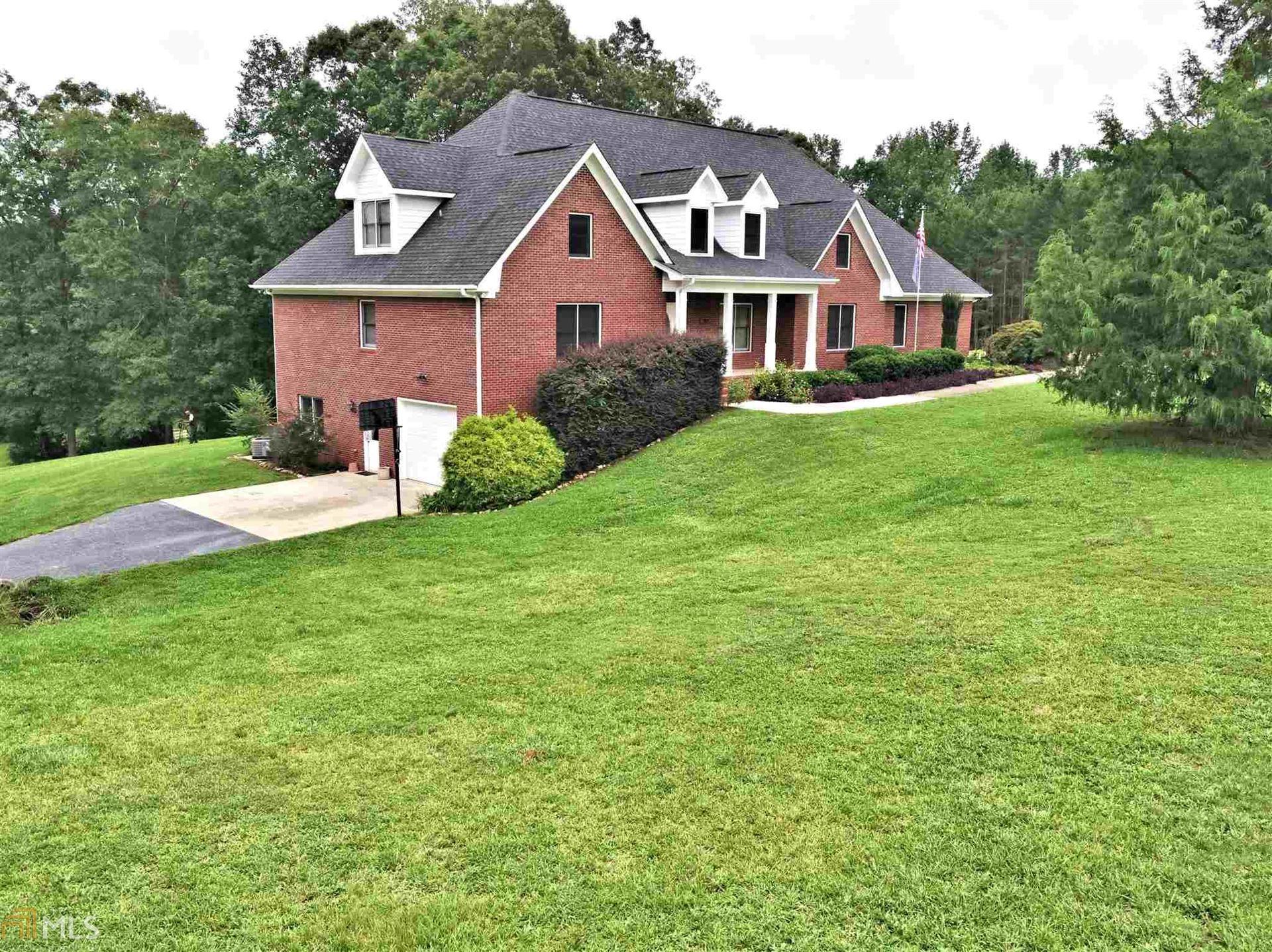 3305 Rogers Rd, McDonough, GA 30252 - MLS#: 8845050
