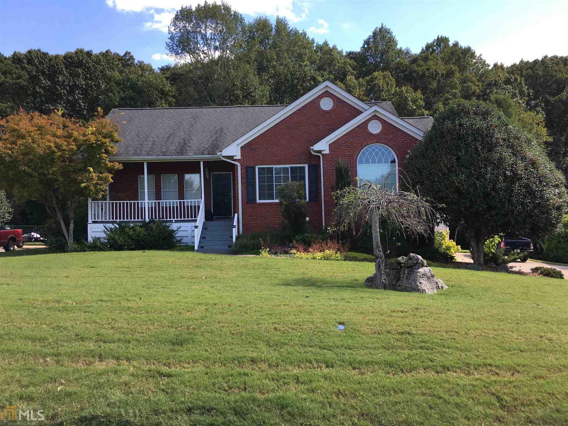 4533 Summerset Dr, Gainesville, GA 30507 - MLS#: 8872055
