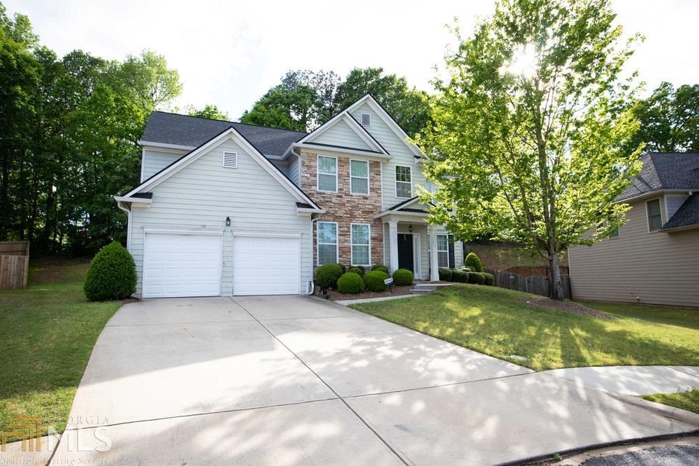 1480 Heatherglade Ln, Lawrenceville, GA 30045 - MLS#: 8780073