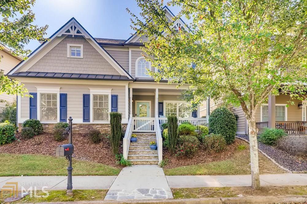 1412 Dupont Commons Cir, Atlanta, GA 30318 - #: 8877081