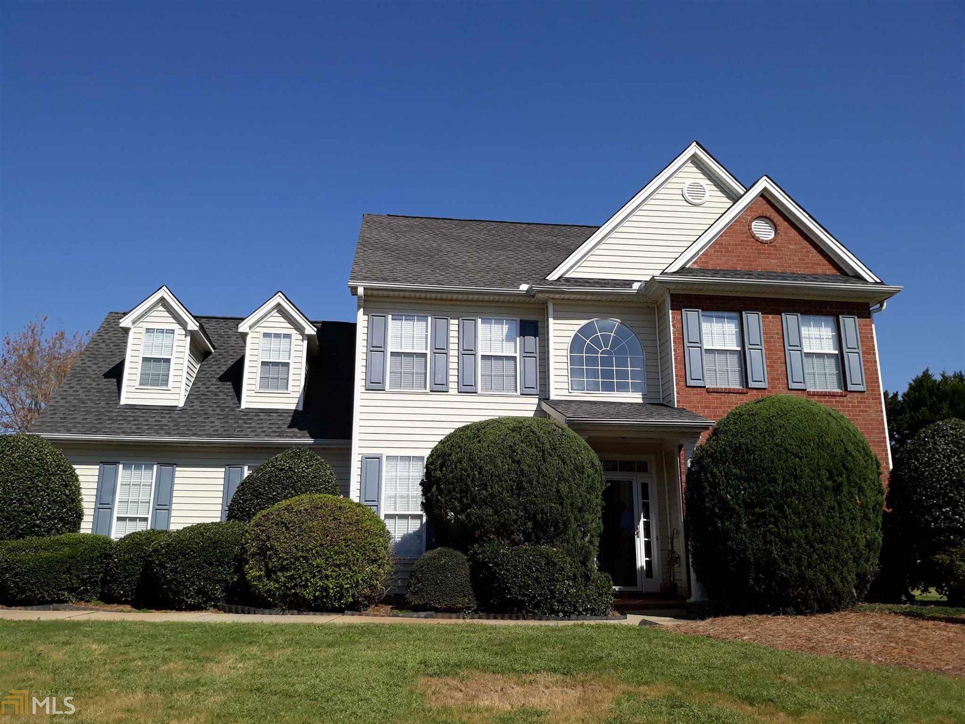 105 Glenleigh Ct, Fayetteville, GA 30214 - #: 8964097
