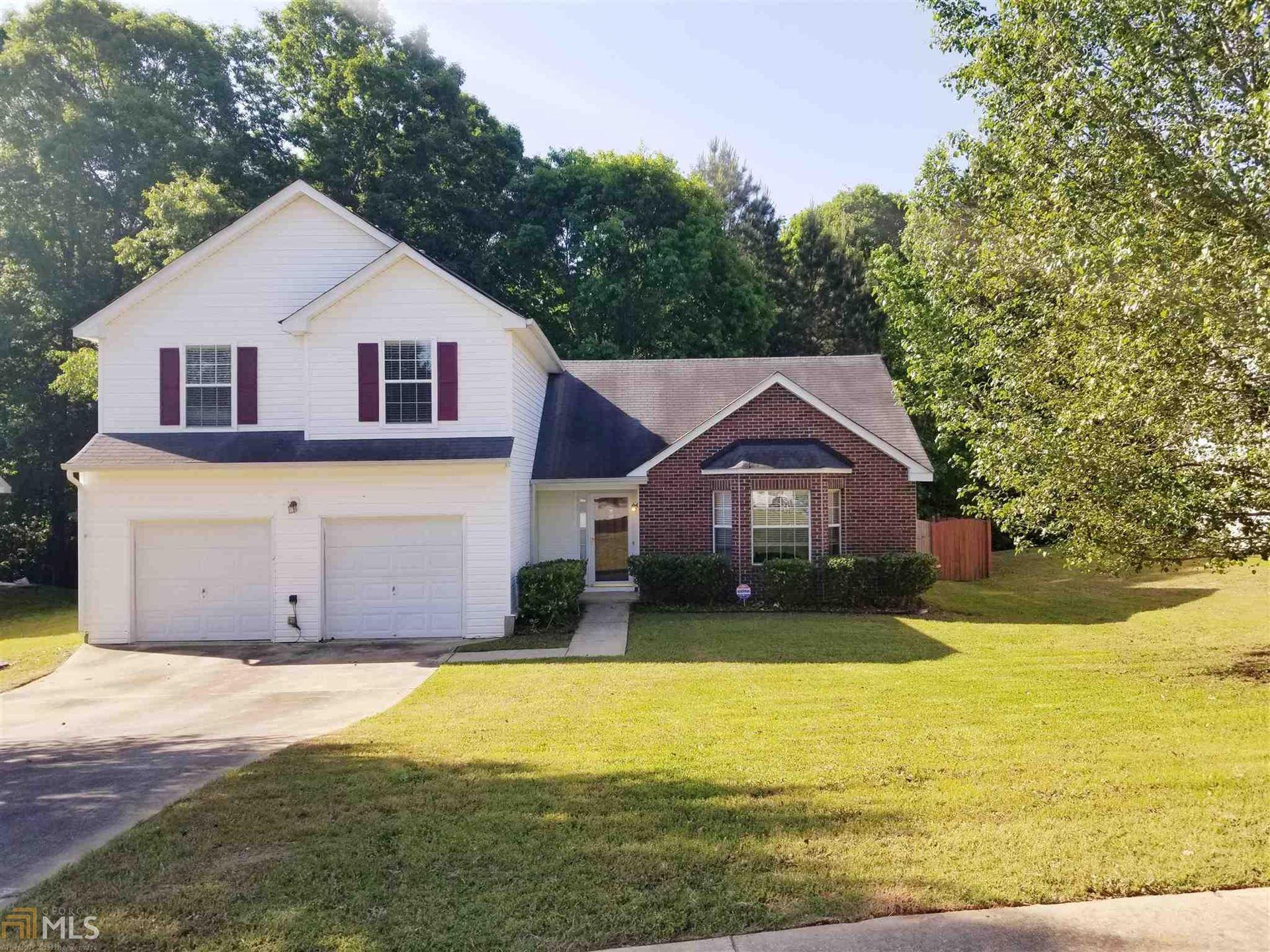 190 Cinnamon Oak Cir, Covington, GA 30016 - #: 8787102