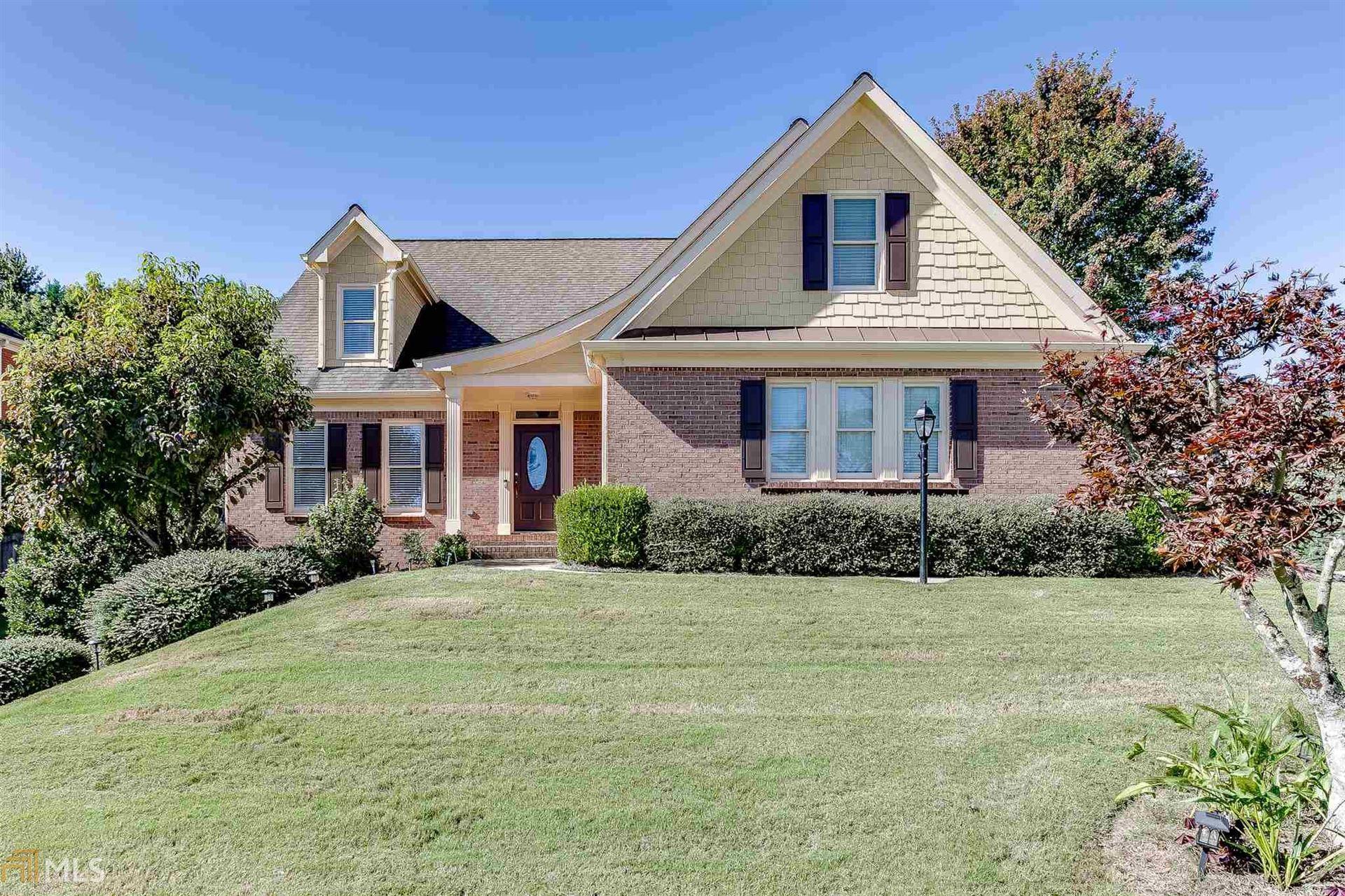 1685 Carlington Ct, Grayson, GA 30017 - MLS#: 8867129