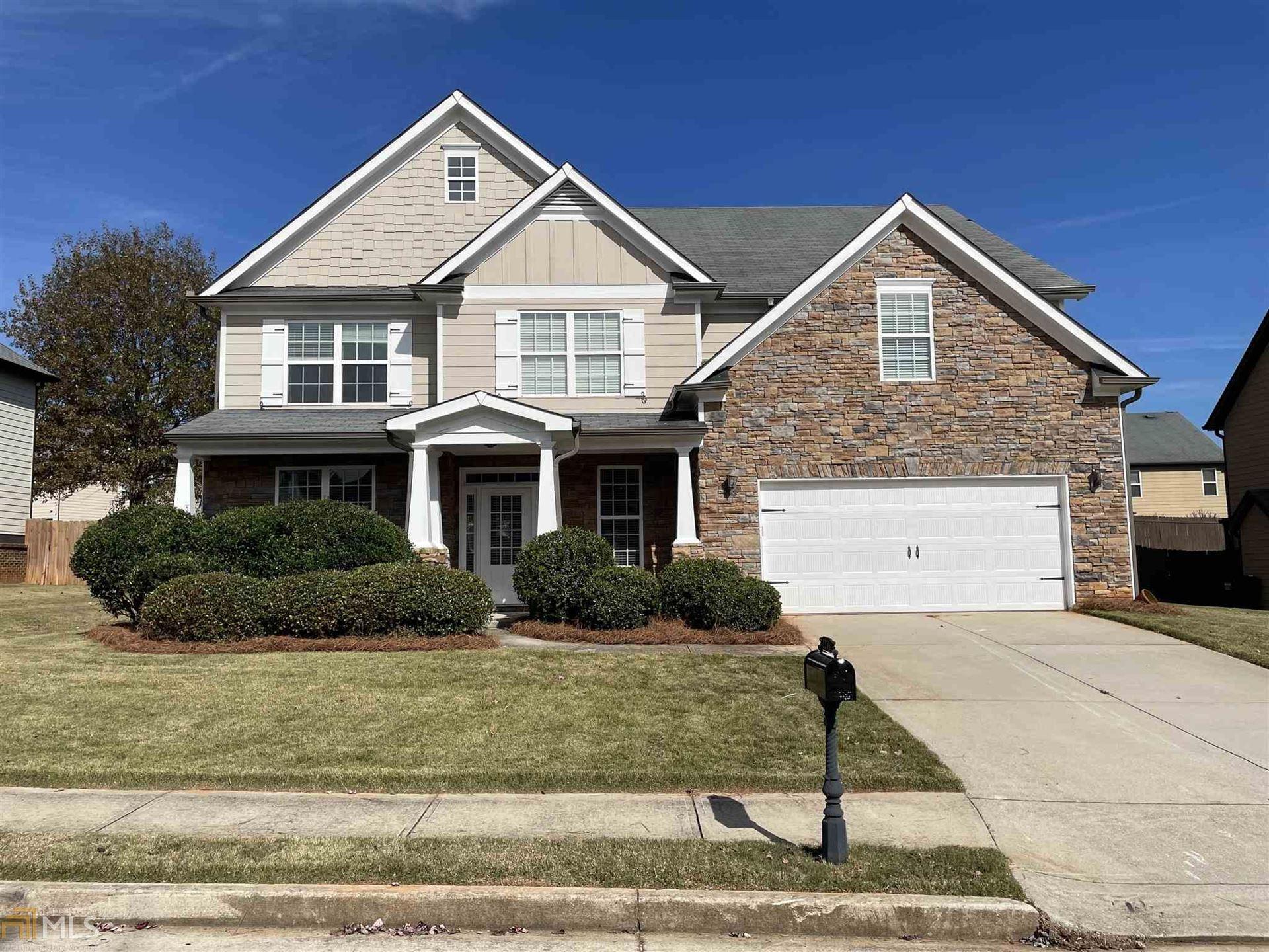 2276 Park Manor Ln, Snellville, GA 30078 - MLS#: 8885133