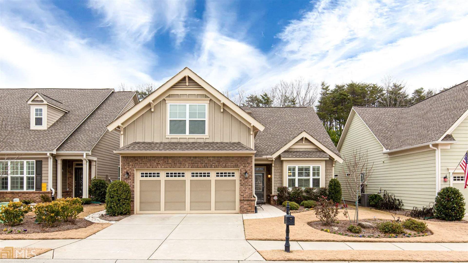 3565 Cresswind Pkwy, Gainesville, GA 30504 - MLS#: 8908135