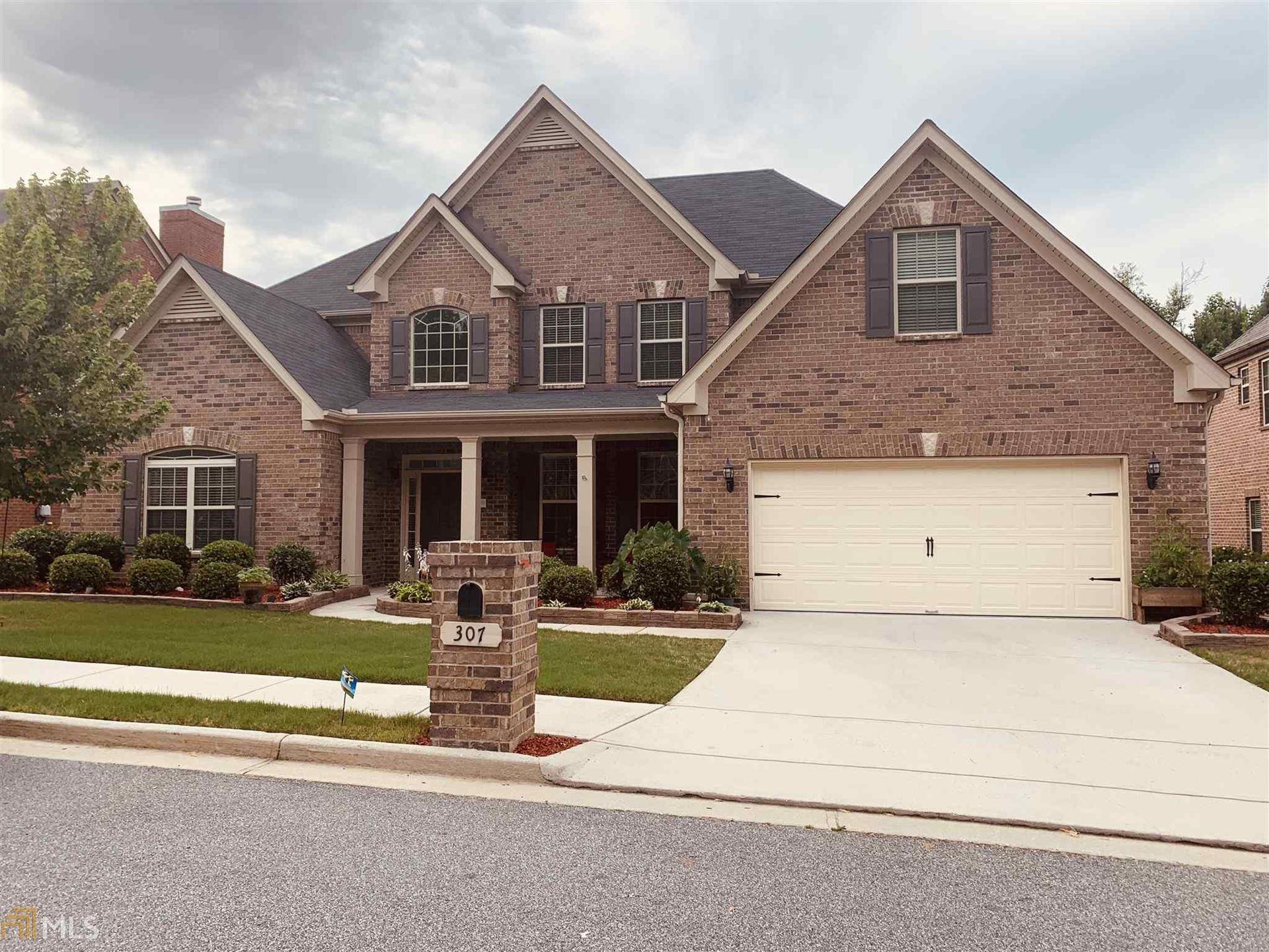 307 Arbor Pl, Loganville, GA 30052 - #: 8800146