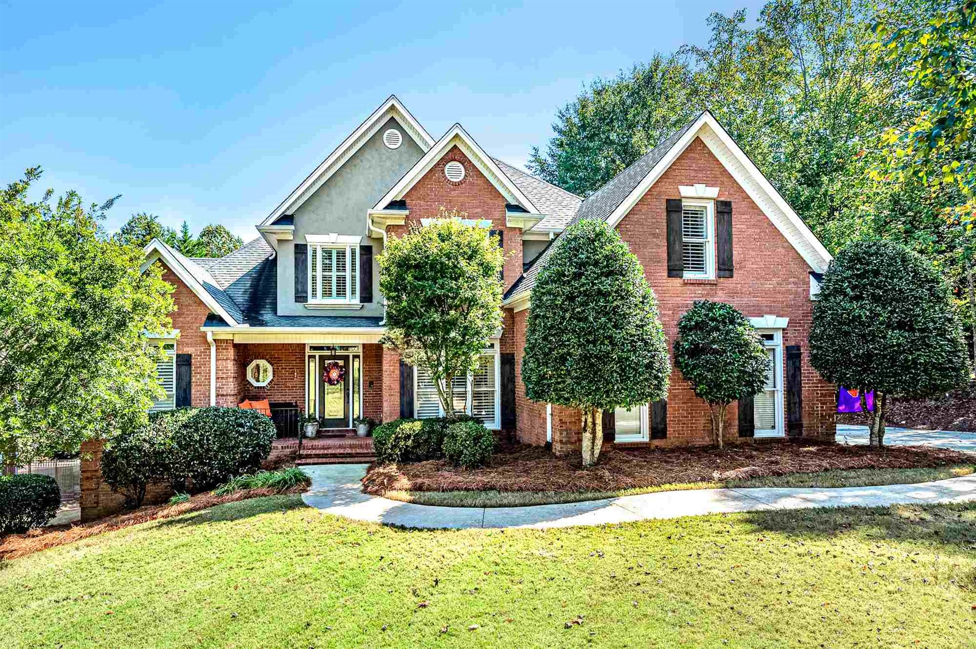 1485 Lake Forest Ln, McDonough, GA 30253 - MLS#: 8874147