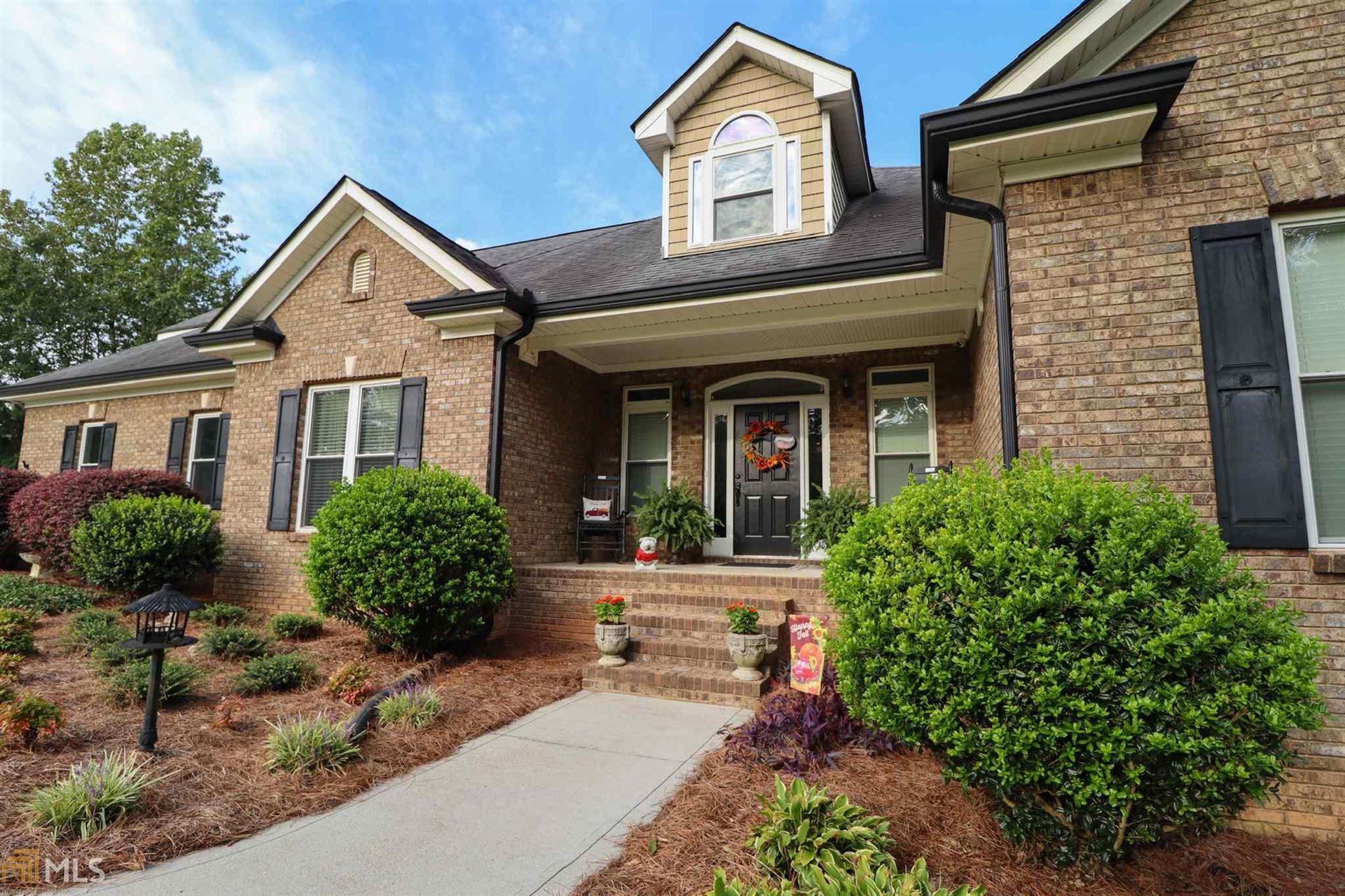 125 Mackey Rd, McDonough, GA 30252 - MLS#: 8869150