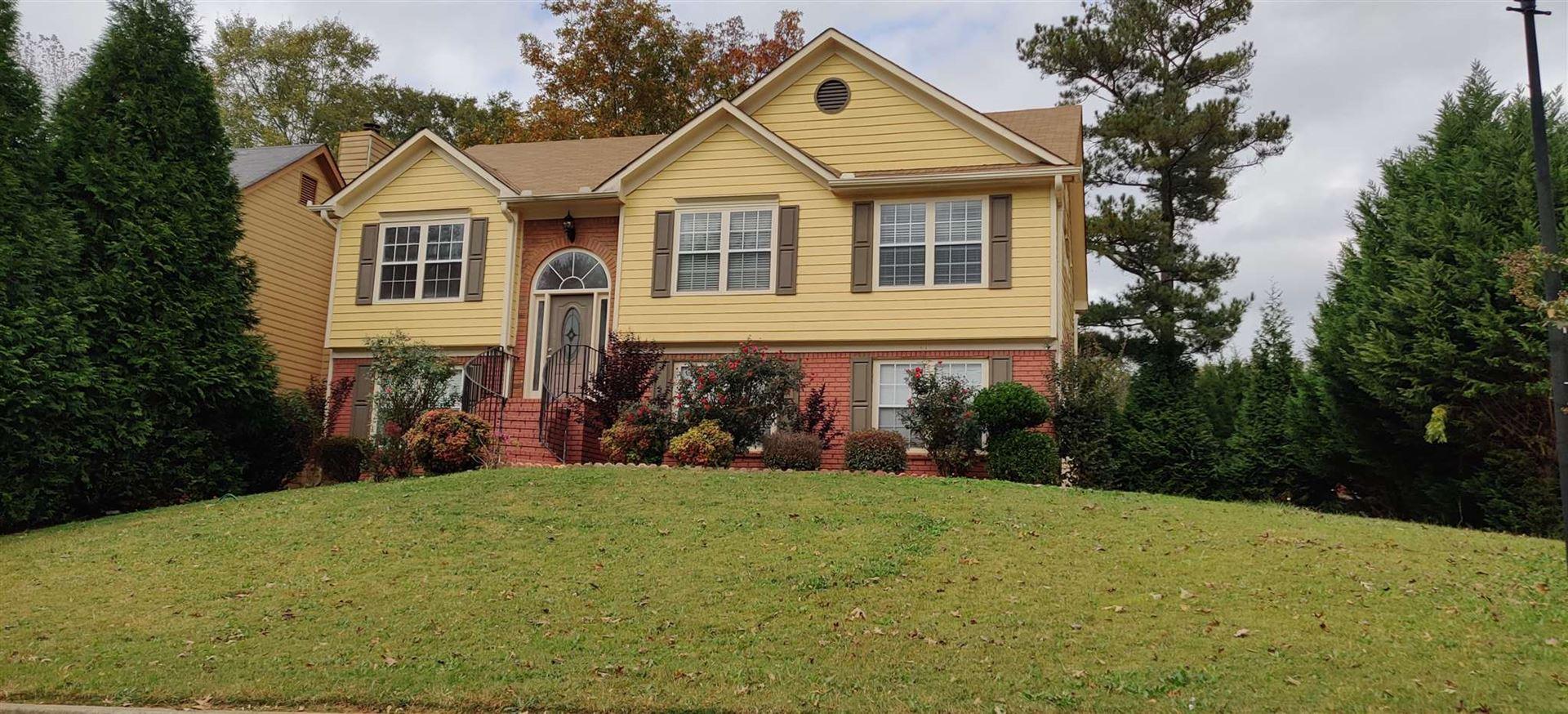 221 Oak Vista Ct, Lawrenceville, GA 30044 - MLS#: 8888158