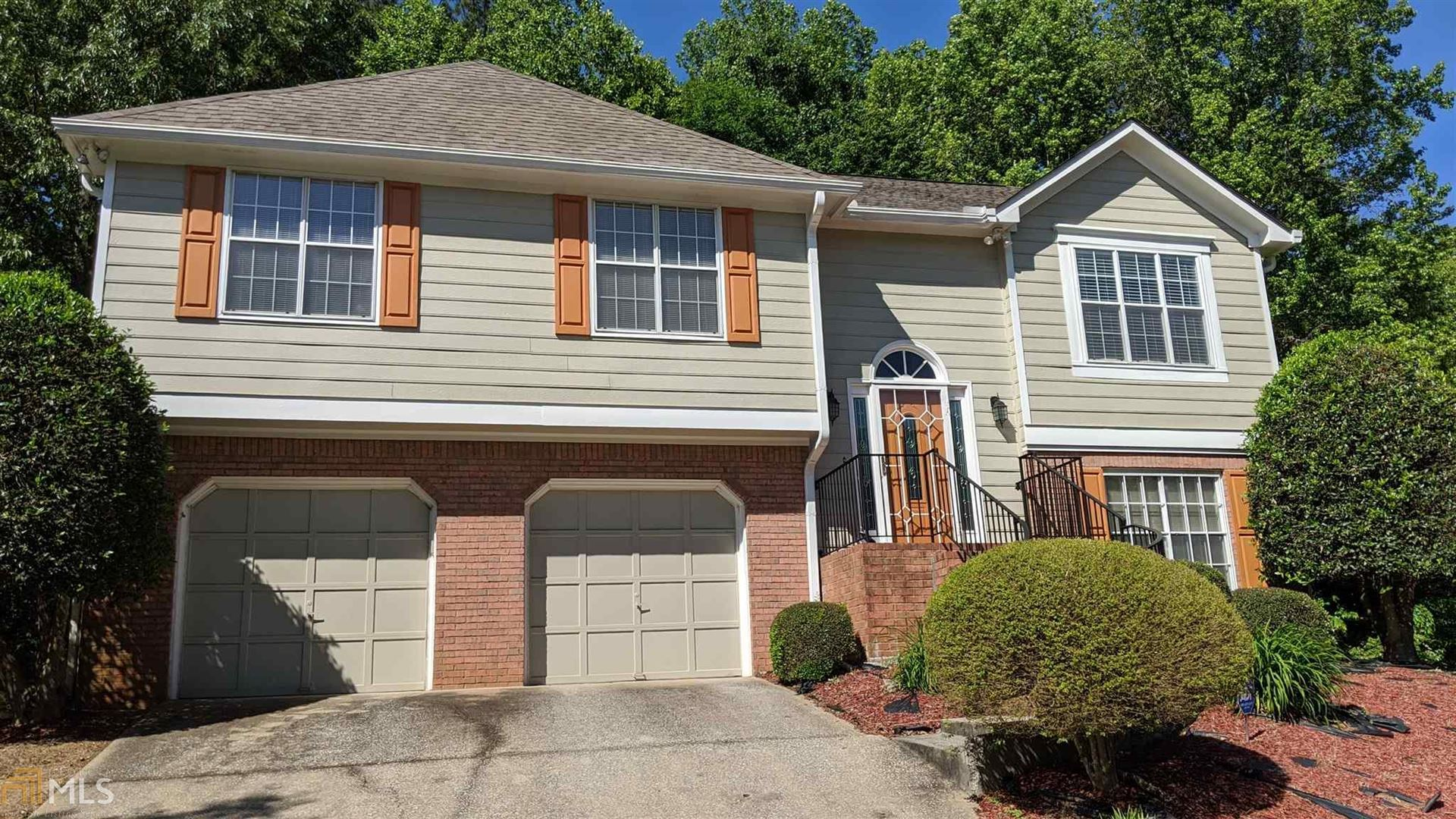 1660 Versailles Dr Sw, Atlanta, GA 30331 - #: 8764160
