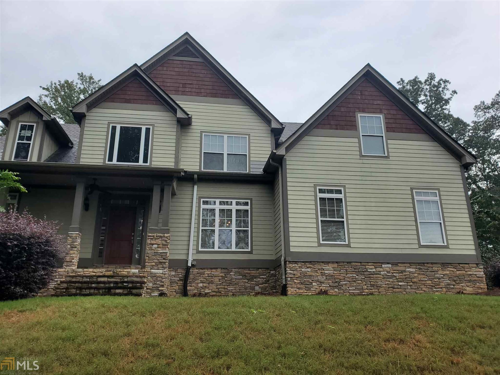 15 Oakhurst Blvd, Oxford, GA 30054 - #: 8864163