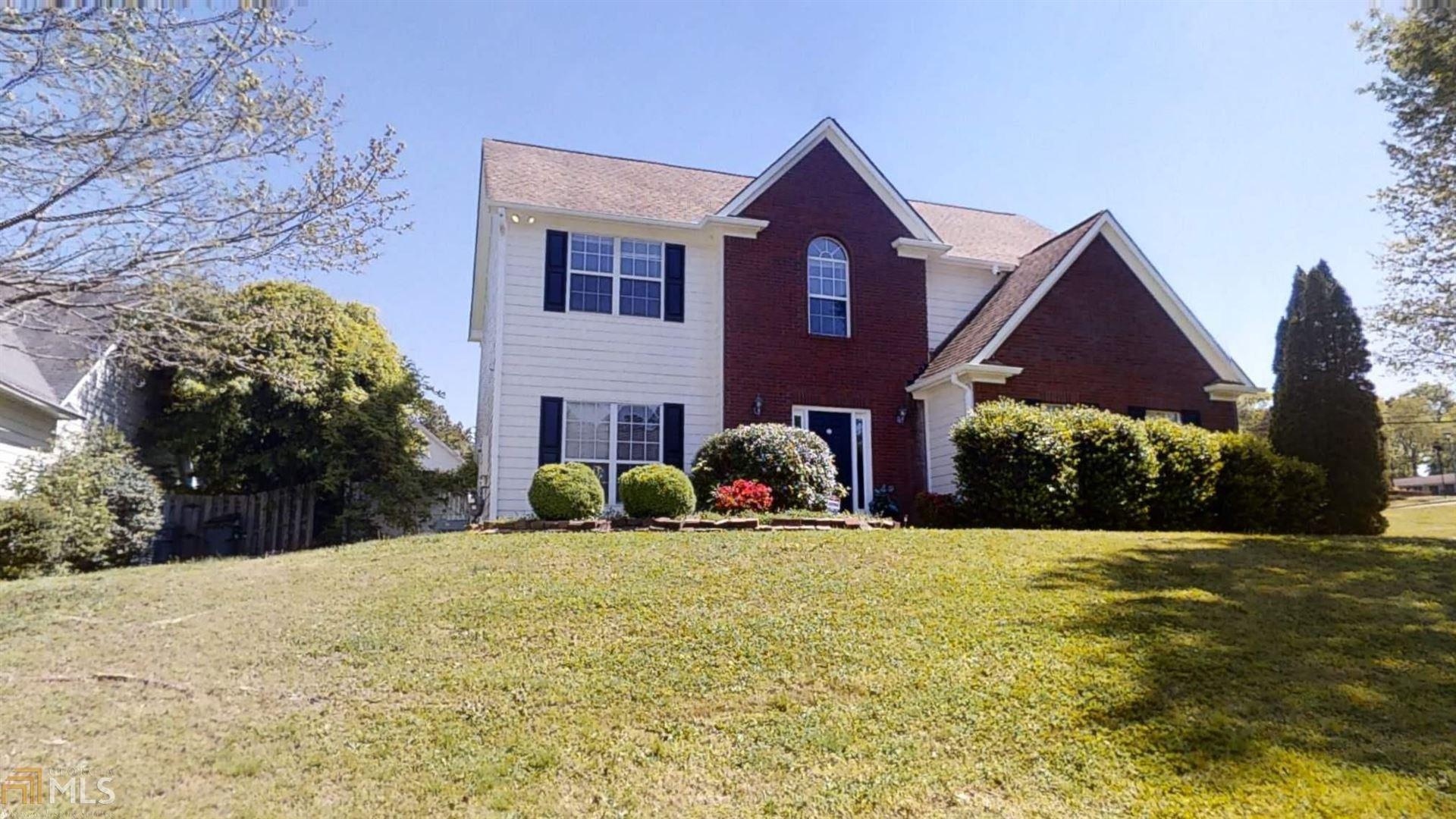 652 Adams Landing Ct, Lawrenceville, GA 30046 - #: 8959179