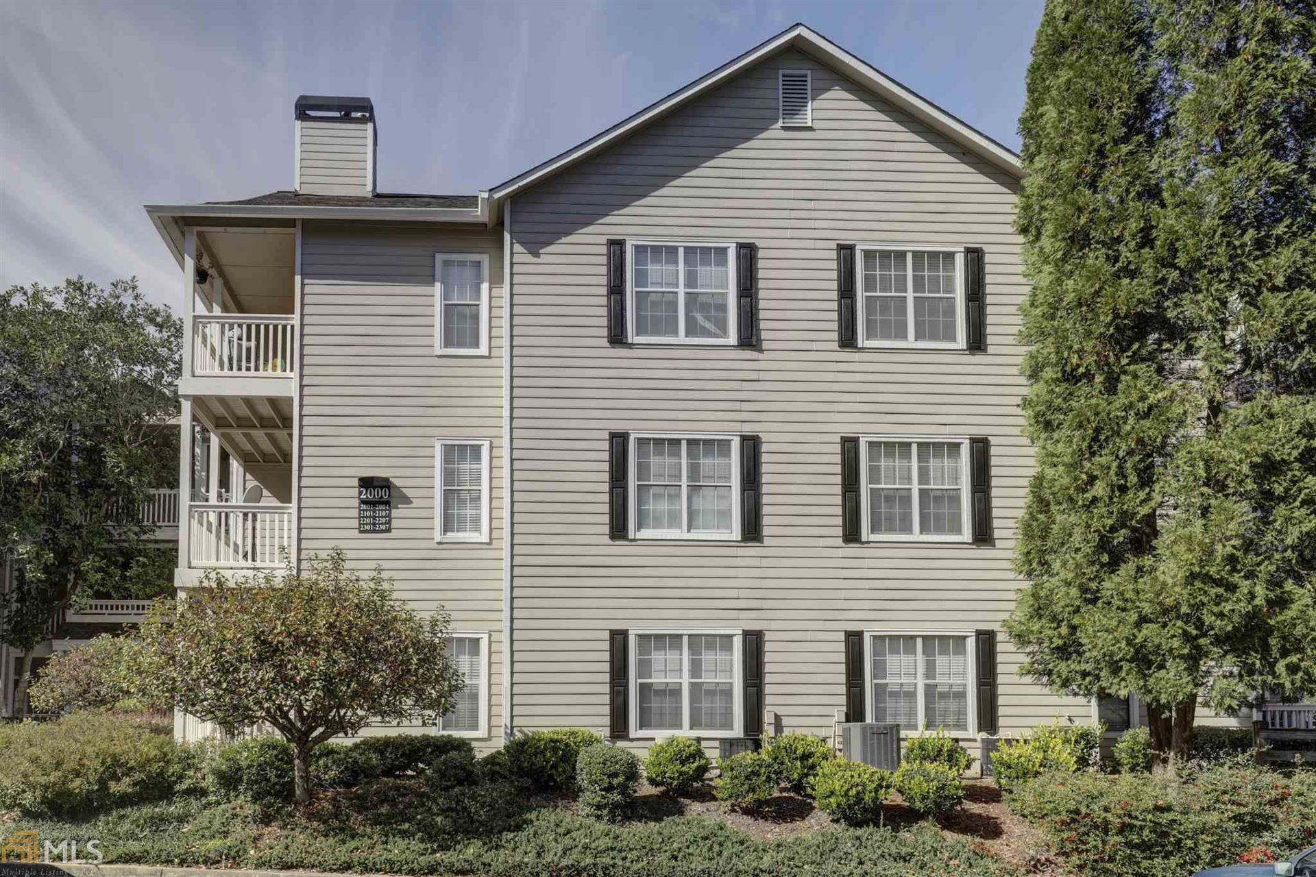 1250 Parkwood Cir, Atlanta, GA 30339 - MLS#: 8886255
