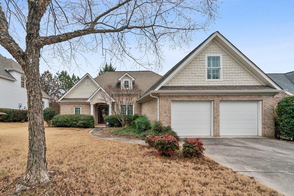 117 Garden Lake Drive, Calhoun, GA 30701 - MLS#: 8910259